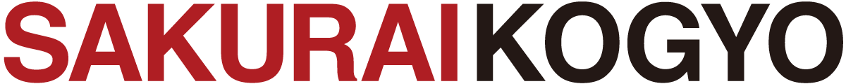 有限会社桜井興業の公式ホームページです。また、関連会社である株式会社サクライロジスティクスの情報もお伝えいたします。